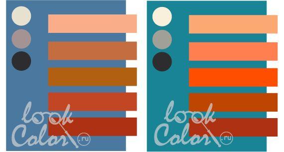 сочетание серо синего и сине зеленого с оранжевым