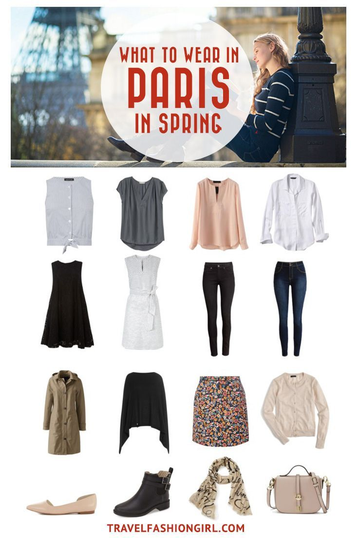 Traveling to Paris in the Spring? Use this comprehensive packing guide to help you pack stylishly light. | http://travelfashiongirl.com