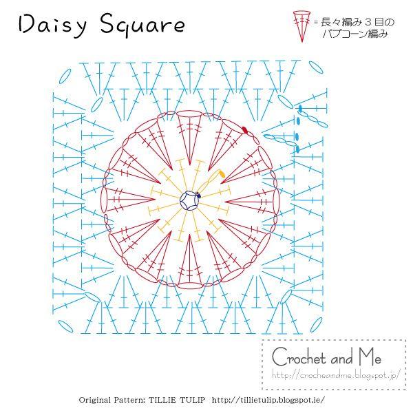 crochet daisy square