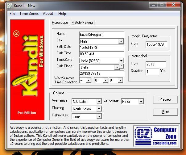 Kundli Online Kundali Software