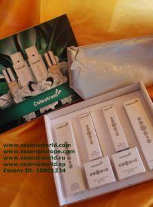 Nová sada kosmetiky Colostrum Plus - dárkové balení - http://essensclub.cz/nova-sada-essens-kosmetiky-colostrum-plus/