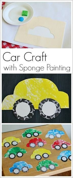 Make a paper car craft with kids using this FREE car template and sponge painting! Such a fun art activity for car-loving kids!
