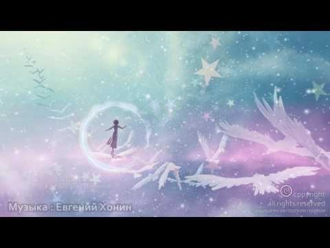 Ангельский Портал Новых Энергий   Хрустальные Ноты Исцеления Души и Тела   Лечебная Музыка Медитация - YouTube