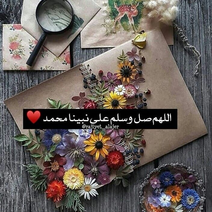 Instagram Post By With Allah 100 Jan 30 2020 At 3 41pm Utc Islamic Quotes Wallpaper Flower Wallpaper Beautiful Quran Quotes