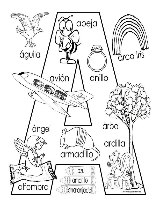 Get the whole alphabet and more Join The Learning Patio $1.99 allows you to download everything on our site!! Buy now at Bilingual Planet http://www.bilingualplanet.com/ordercatalog.html
