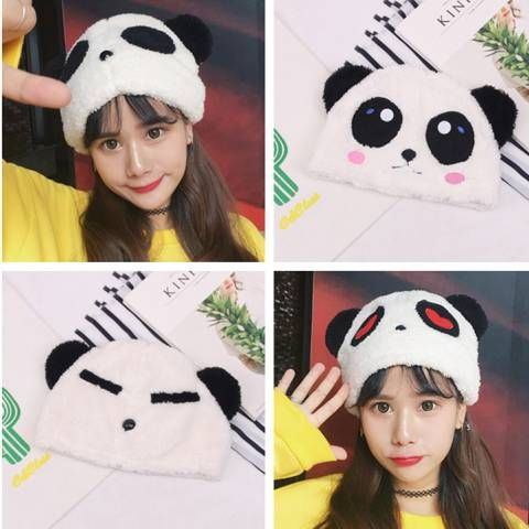 https://www.buyhathats.com/funny-panda-costume-hats-with-ears-black-and-white-plush-hat-girls.html