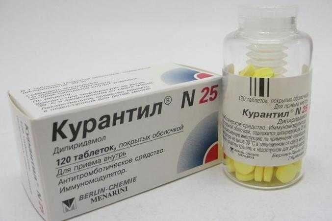 Препараты для улучшения мозгового кровообращения у детей и пожилых людей | Азбука здоровья