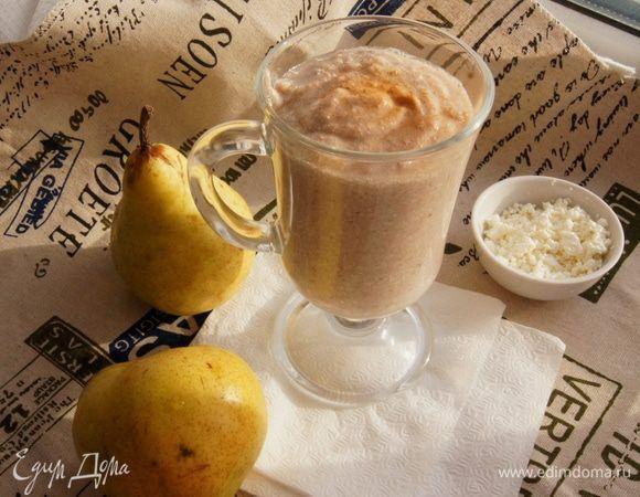 Смузи с грушей. Смузи с творогом, грушами и льняной мукой будет хорош на завтрак или в течение дня в качестве перекуса. Десерт получается густым и насыщенным, с приятным молочным привкусом. Сверху смузи можно посыпать молотой корицей или орехами. #готовимдома #едимдома #кулинария #домашняяеда #смузи #груша #корица #орешки #утро #завтрак #полезно #вкусно #льнянаямука #молоко #творог