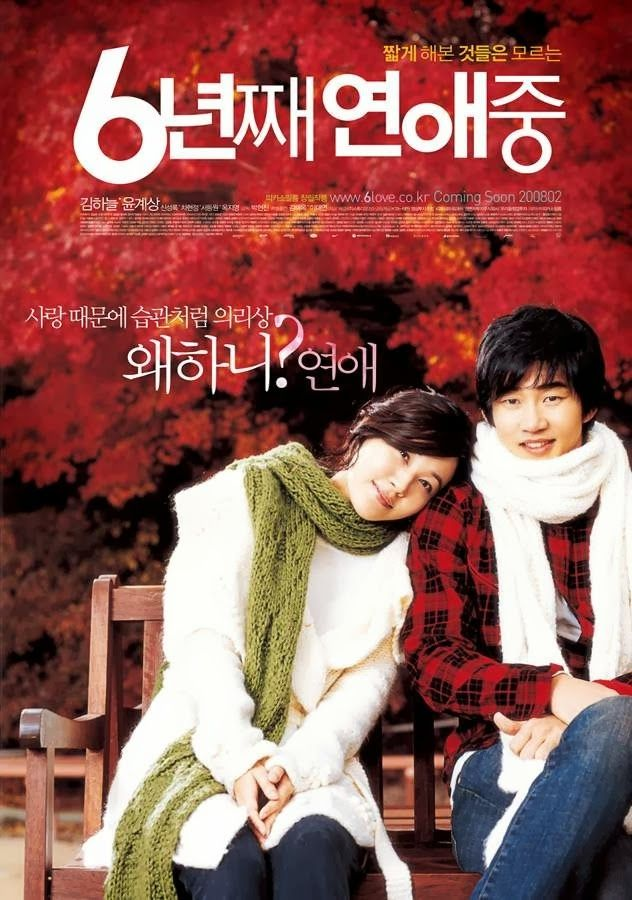 Film 6 Years In Love - Selamat nonton Film 6 Years In Love Online dan jangan lupa untuk share buat temen kamu  Kim Ha Neul as Da Jin Yoon Kye Sang as Jae Young Shin Sung Rok as Lee Jin Seong Cha Hyun Jung as Ji Eun - See more at: http://zonafilmonline.blogspot.com/2013/12/film-6-years-in-love.html#sthash.WVct1Ncf.dpuf