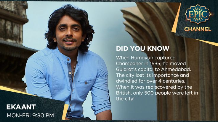 Once the capital of Gujarat, today, it is now best now as home to the states only ‪#‎WorldHeritagesite‬, join Akul Tripathi as he discovers its past glory only on ‪#‎Ekaant‬
