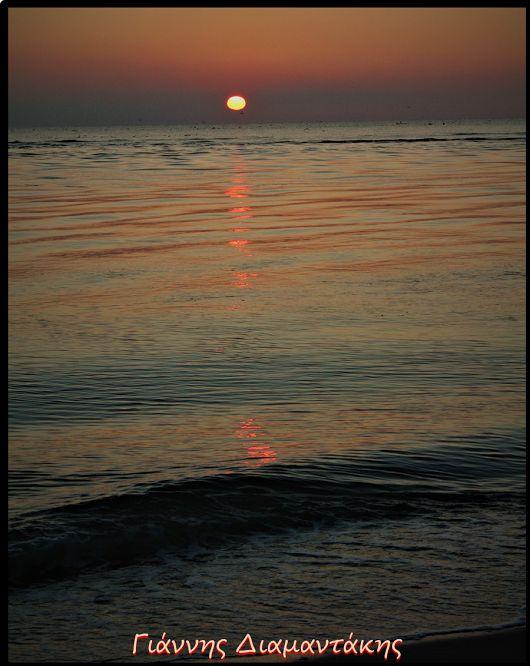 Καλή μέρα ξημερώνει...και ο 'Ηλιος καμαρώνει...