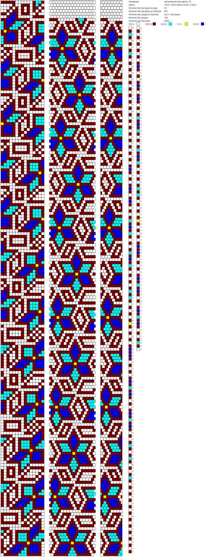 The middle pattern is a peyote pattern for bracelet.