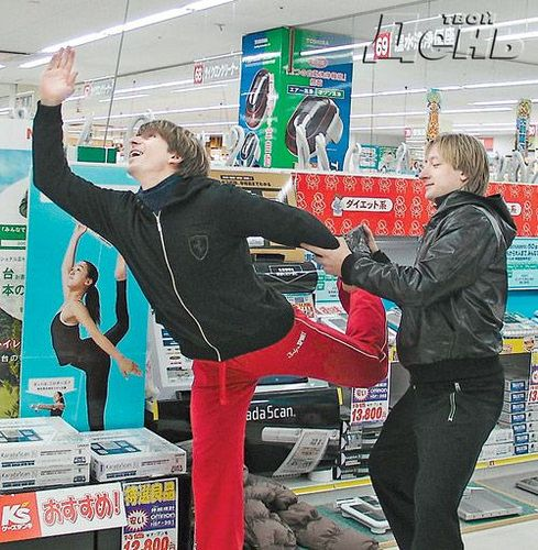 Evgeni Plushenko and Alexei Yagudin, Olympic champion.