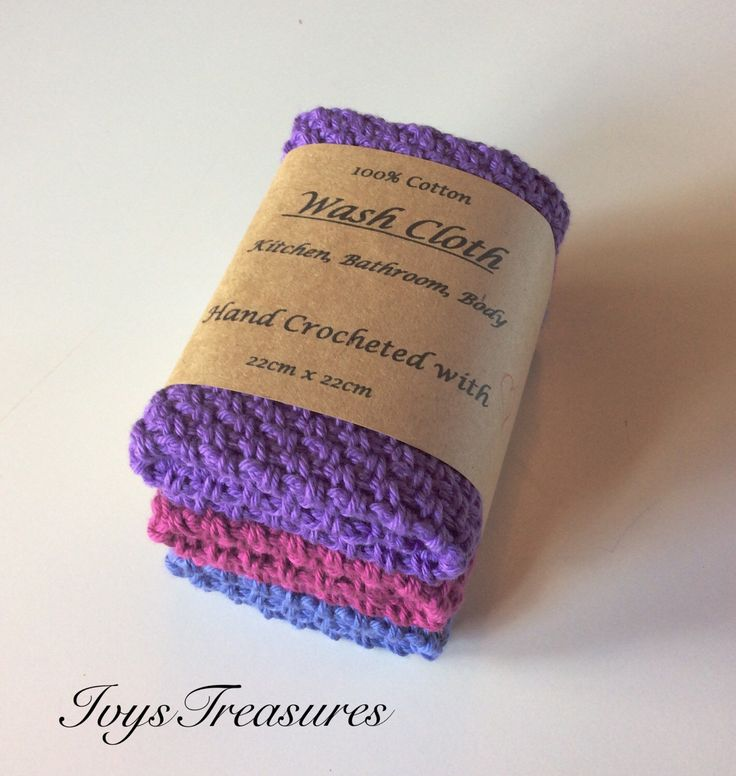 Cotton Crochet Wash Cloths, Re-usable, Environmentally Friendly. 100% Cotton. Set of 3, Shades of purple. by IvysTreasures on Etsy https://www.etsy.com/listing/279349922/cotton-crochet-wash-cloths-re-usable