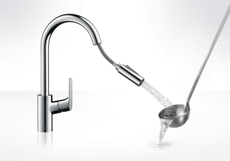Hansgrohe Focus kitchen mixer with hand spray: Extendible up to 50 cm. With two jet types: normal and shower spray.