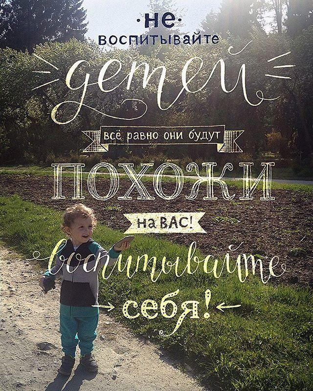 #artoftype #typography #calligraphy #typeinspiration  #font  #handmadefont #motivation #children #lettering #леттеринг