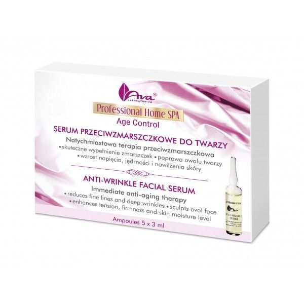 Natychmiastowa terapia przeciwzmarszczkowa. Natychmiast redukuje zmarszczki oraz poprawia napięcie i ujędrnienie skóry twarzy i szyi. Długofalowy efekt odmłodzenia, odżywienie i wygładzenie skóry.