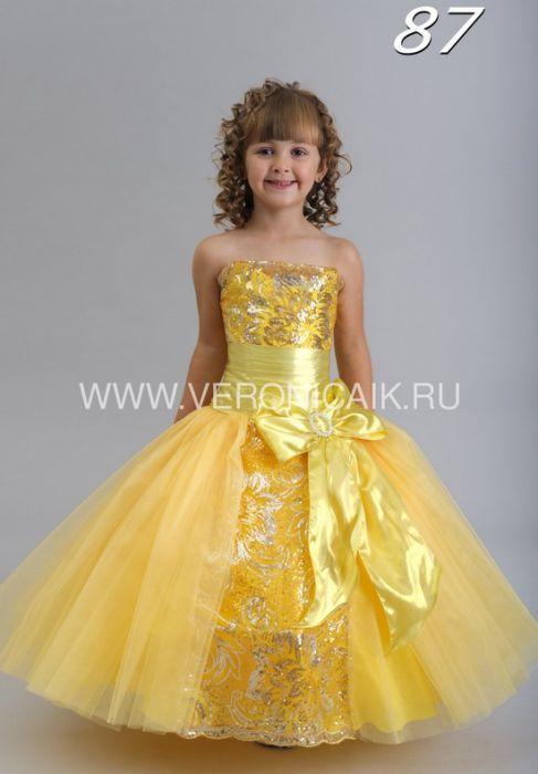 Vestidos elegantes para amantes de la moda joven. Debate sobre LiveInternet - Servicio Ruso diario en línea