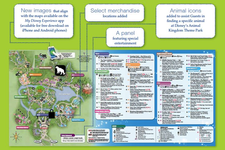 9 best disney transportation images on pinterest disney worlds sneak peek of the new disney world maps that will be in the parks starting march gumiabroncs Images