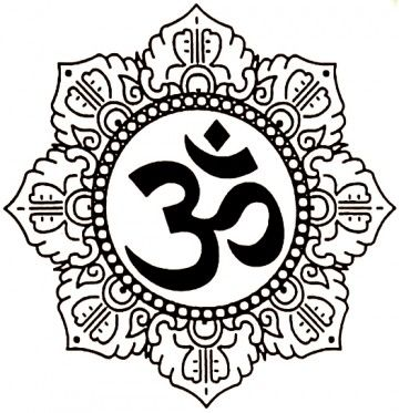 I believe it's spelled aim or om the fundamental sound in everyones body. This symbol actually has a lot of meaning i found the research to be very interesting