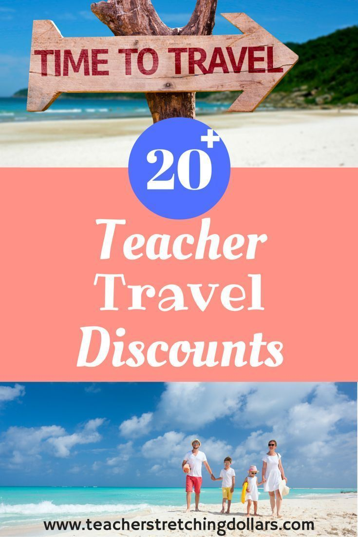 teachers travel deals