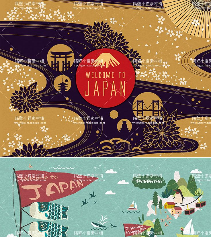 扁平化清新日本旅行建築文件海報地圖插畫 EPS矢量設計素材 16P-淘宝网全球站