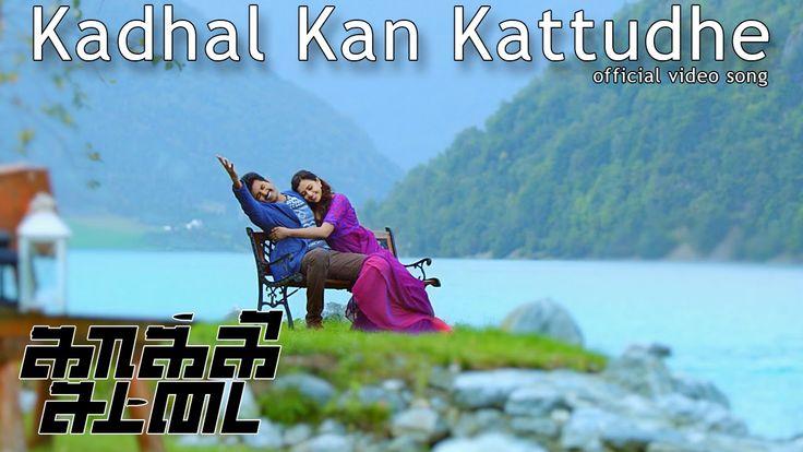 Kadhal Kan Kattudhe - Kaaki Sattai | Official Video Song | Siva Karthike...