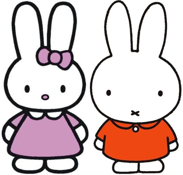 Nijntje en haar vriendin