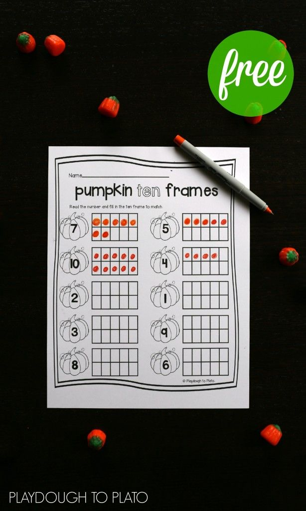 FREE pumpkin ten frame sheets. Perfect fall math activity for preschoolers or kindergarteners!