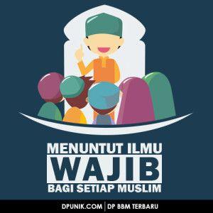 Gambar DP BBM Kata Kata Mutiara Islami 3