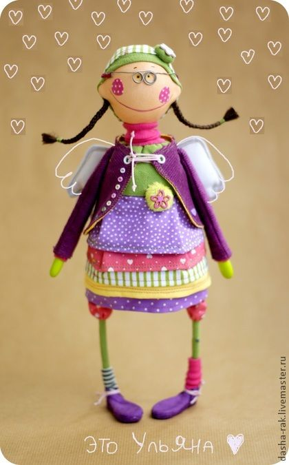 Купить или заказать Ульяна - персональный ангел! в интернет-магазине на Ярмарке Мастеров. Ульяна - персональный ангелочек! Радостная и счастливая, потому что у нее есть персональный друг Улитка, который всегда с ней.)! стоит самосто…