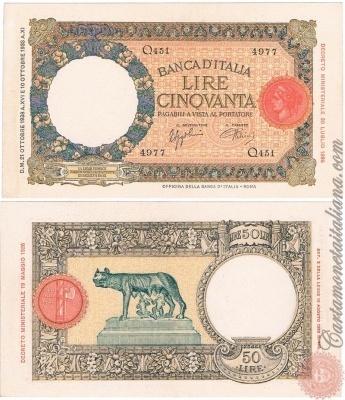 Cartamoneta Italiana .com - Museo Virtuale - : Banca d'Italia – Regno d'Italia - Foto: 50 LIRE - Lupa capitolina - margine largo (Roma) - N 7