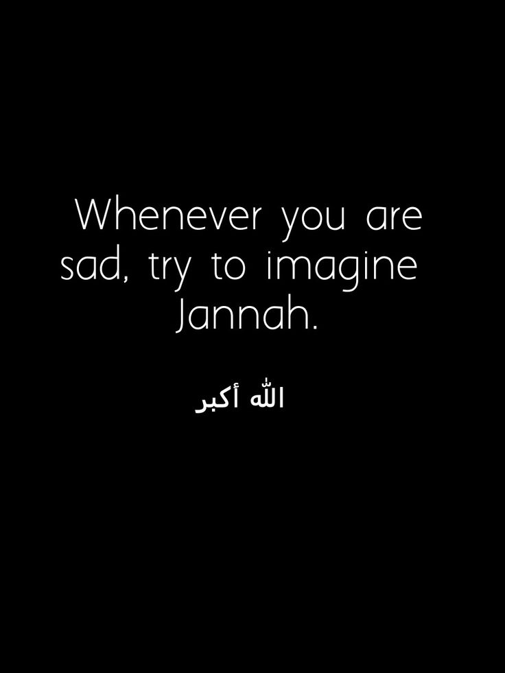 Allahuakbar :'