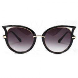 Stylish Cartoon Cat Eye Shape Frame Sunglasses For Women (BLACK) | Sammydress.com Mobile