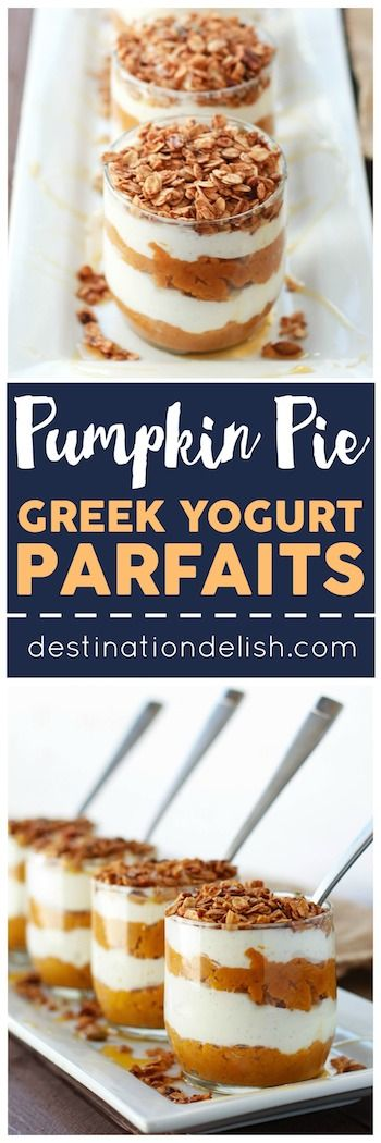 Pumpkin Pie Greek Yogurt Parfaits | Destination Delish - layers of vanilla Greek yogurt and baked pumpkin pie filling topped with crunchy granola and maple syrup drizzle