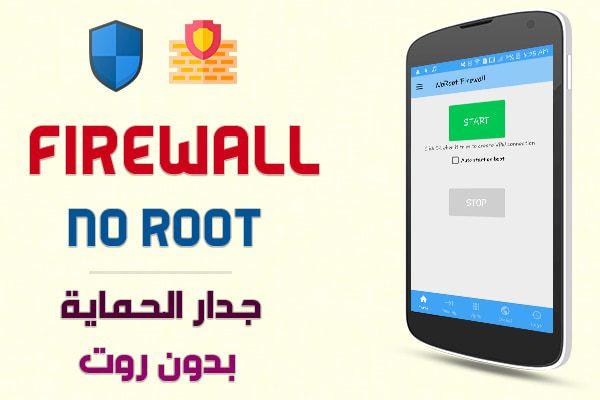 تحميل برنامج جدار ناري بلا روت للأندرويد Noroot Firewall Phone Electronics Electronic Products
