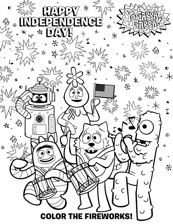 fourth of july coloring pages printable