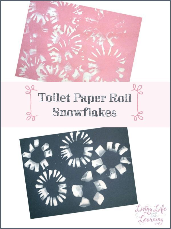 Toilet paper roll snowflakes toddler activity toilet for Snowflake out of toilet paper rolls