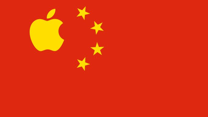 Apple says iCloud data migration notice sent to users outside China was done in error