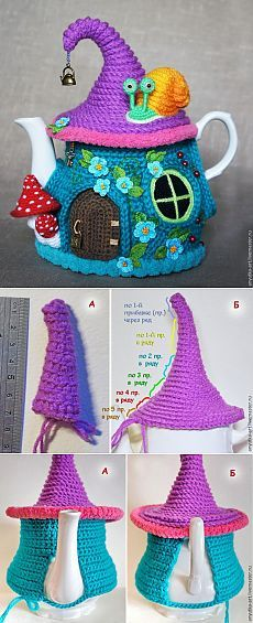 Knit a heating pad on the kettle