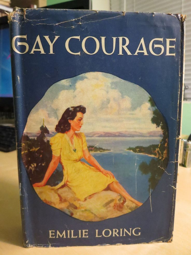 Emilie loring gay courage