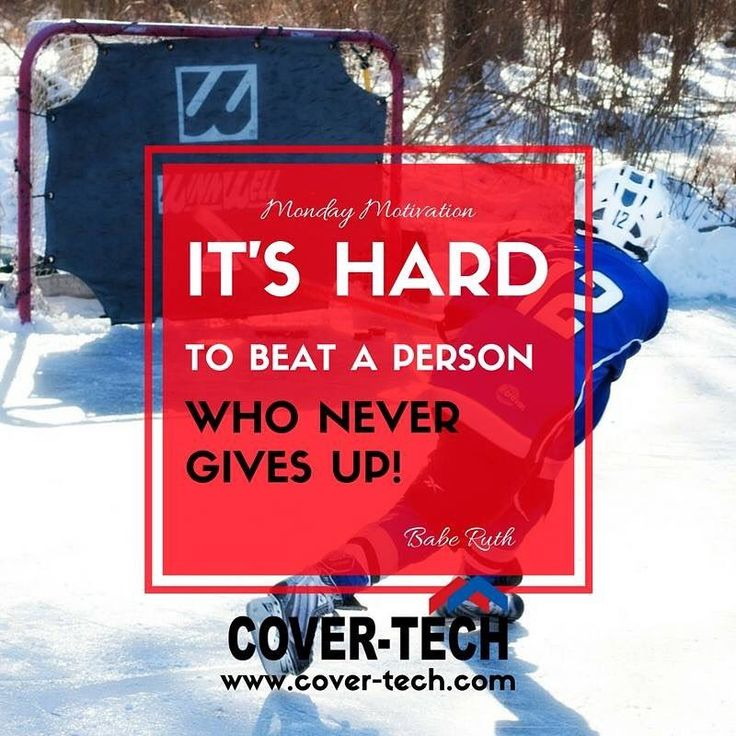 """Monday Motivation """"It's hard to beat a person who never gives up!"""" www.cover-tech.com Delete Commentcovertechinc#mondaymotivation #monday #mondaymood #mondayhustle #mondaypost #nevergivesup #baberuthquote #motivationquotes #wordsofwisdom #baberuth #skatingrink #rinkliner #backyardicerink"""