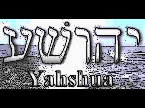 ¿Es realmente falso el nombre de Jesús?. ¿ Yahshua es el correcto? - Amigo, estamos en tiempos de peligro, y el enemigo está como león rugiente viendo a quien devorar, es lógico, que para estos últimos tiempos, por la falta de conoci...