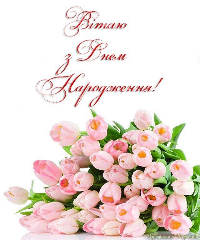 Цветаева виктория андреевна, с днём рождения!