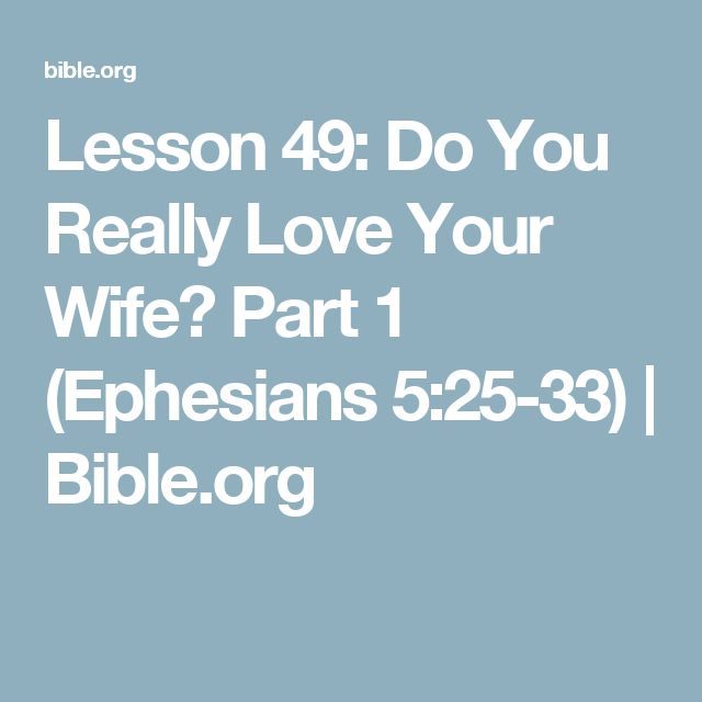 Lesson 49: Do You Really Love Your Wife? Part 1 (Ephesians 5:25-33) | Bible.org