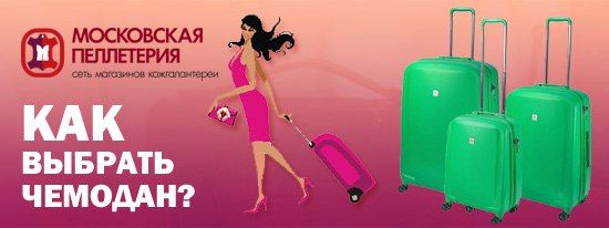 luggage women