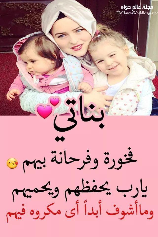 Pin By الورده الحمراء On صور Islamic Pictures Little Girls Face