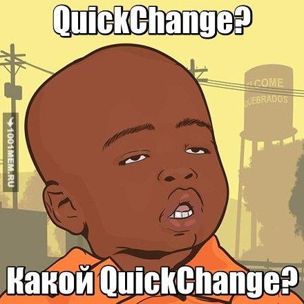 Обмен валюты на quickchange.cc - волшебная пещера электронных денег #выгодныйобменвалютыонлайн #деньгиобмен #деньгиonline #обменникquickchange #обменниквалютыquickchange #quickchange_cc