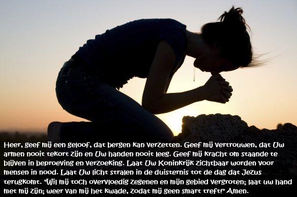 Gebed in tijden van beproeving of verzoeking
