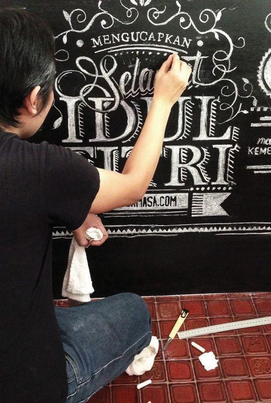 Tasty branding celebrates Islamic festival   Graphic design   Creative Bloq